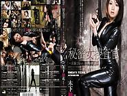 Kinoshita ~ Kan Yuzuka Shame And Comfort To A Woman Trapped In A