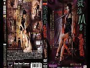 Fujisaki Yuu In Hottest Jav Censored Xxx Movie With Fabulous Jap