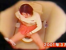 Quick Masturbation On Hidden Camera Shot In Toilet
