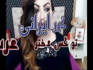 Nayra Muslim-Irani Fuck Arab Girl