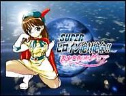 Superheroine-1