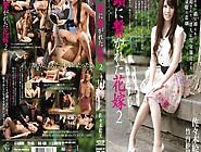 Bride 2 Sasaki Emi Takeuchi Gauze Lena In Chains