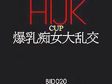Hijk Cup Busty Sluts Crises