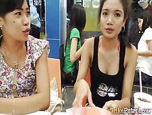 Naughty Filipina Girl Wants Some Action