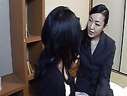 Japanese Lesbians (I'll Help Pay My Mothers Loan And More)1