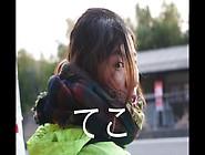 Japanese Youtuber