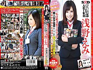 Incredible Japanese Whore Emi Asano In Exotic Office,  Softcore J