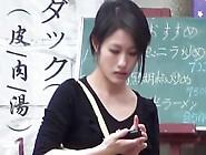 Pissing Japanese Babe