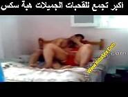 Arab Wife Sex Tape Video