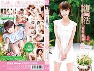 Hottest Japanese Whore Mio Oichi In Crazy College Jav Clip