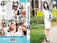 Amazing Japanese Chick Maika Asai In Crazy Cougar,  Doggy Style J