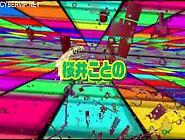 Japanese Wetting Peeing Dance 4-3