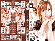 Yu Namiki In Lady And Butlers Part 2. 2