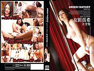 Maki Tomada In Green Fantasy