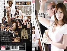 Hottest Japanese Chick Saki Okuda In Incredible Big Tits,  Cougar