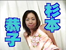 Asian Lesbian Scat