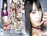 Kana Yume In Runaway Idol Part 1. 6