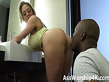 Dee Williams Perfect Booty To Worship