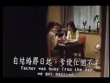 [China+Engsub] Paradise Best Japan Movie 18+