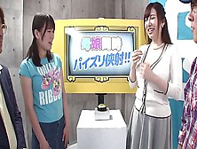 Mother And Daughter Are Being Drilled Small Son In Thai Gameshow Https://www. Xvids24X7. Cf/2020/09/japanese-Family-Sex-Game-Show-